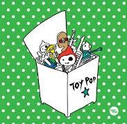TOY POP (配信限定)