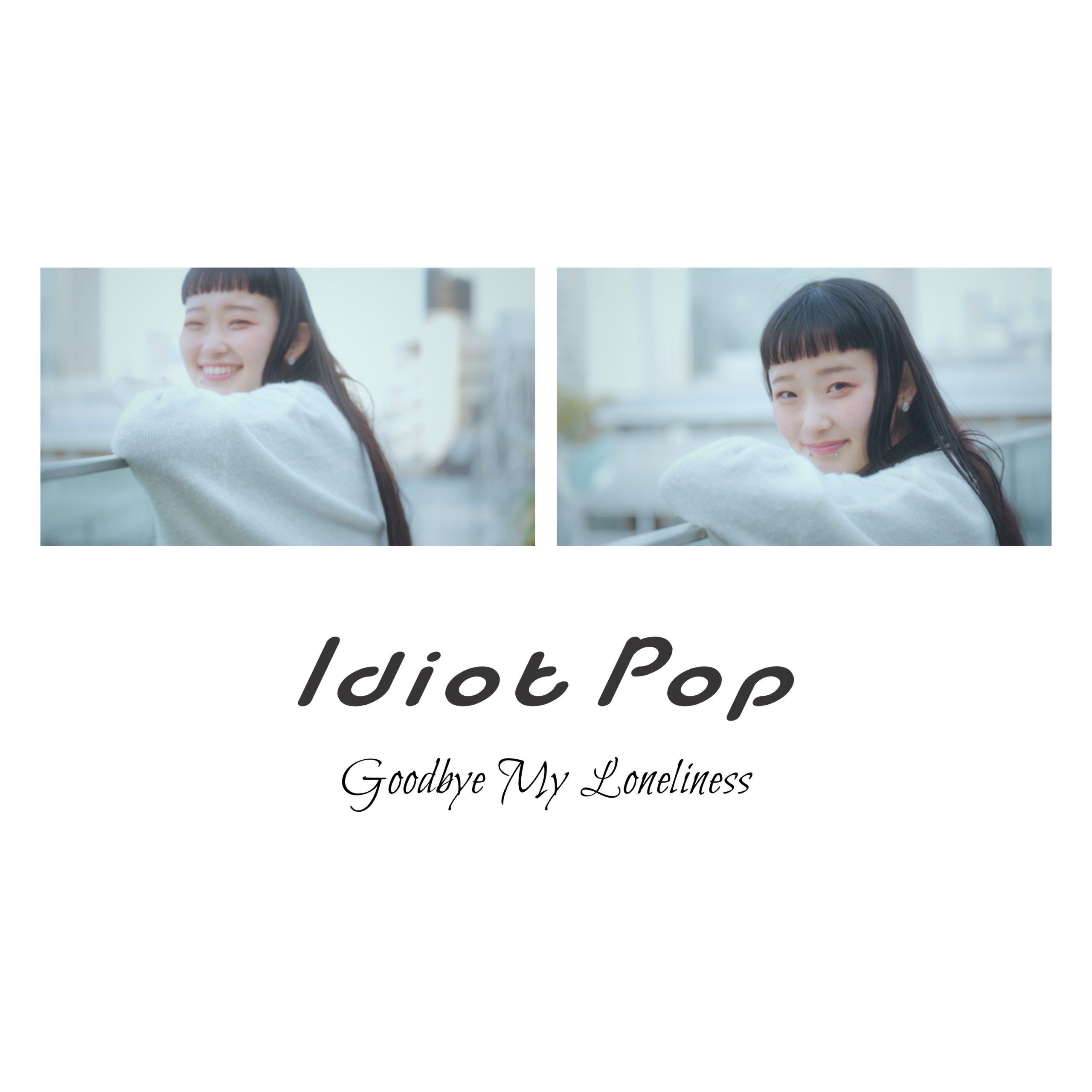 Goodbye My Loneliness feat. hajimepop, popo